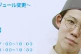 【スケジュール変更】Kaz / StyleHipHop基礎・入門