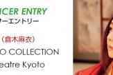 10/7(日)倉木麻衣LIVEエキストラダンサー募集!!【終了しました】