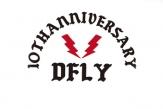 FLY DANCE STUDIO10周年発表会『DFLY vol.8』当日詳細