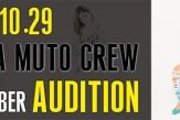 10/15&10/29 《HARUKA MUTOcrew》メンバーオーディション開催!!