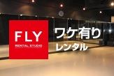 ギリギリ予約で京都最安。「ワケ有りレンタル」