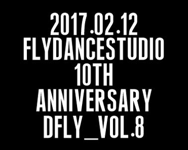 10周年記念発表会『DFLY 2017』開催日発表!!