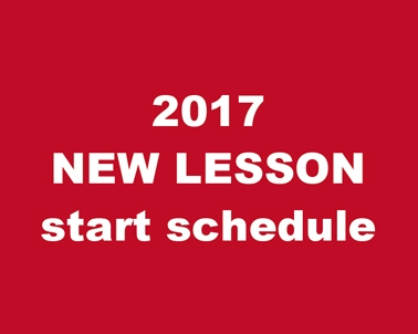 2017/NEW LESSON info