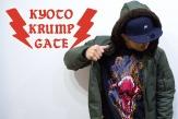 クランパー必見!!『KYOTO KRUMP GATE』スタート!!